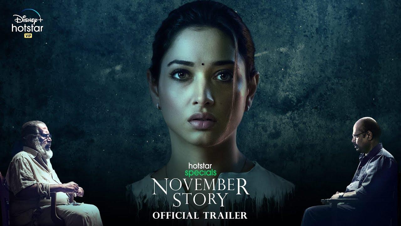 Download Hotstar Specials November Story Official Trailer | Tamannaah, Pasupathy, GM Kumar | 20th May