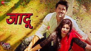 Jadu Once More Swapnil Bandodkar Dhanashree Dalvi & Ashutosh Patki
