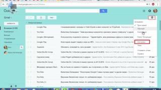 Как настроить Mail, Gmail и Яндекс почту, чтобы письма не попадали в папку Спам