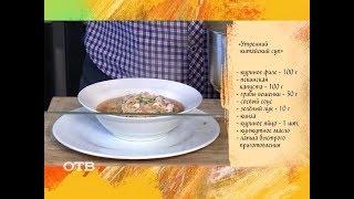 Готовим утренний китайский суп