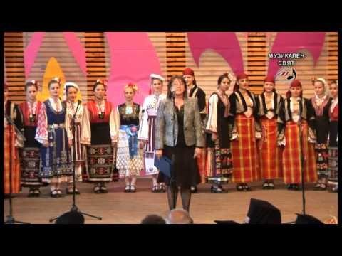 40 г. НУФИ Широка лъка - Юбилеен концерт - част 1