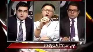 Hassan Nisar: Rotten State of Pakistan 2/3