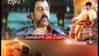 ETV Talkies - Balakrishna birthday Special 10th June 2013