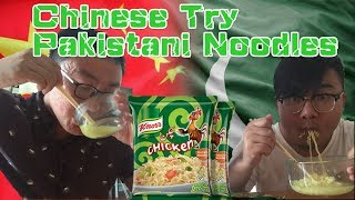 Chinese Try To Eat Pakistani Noodles For the First Time