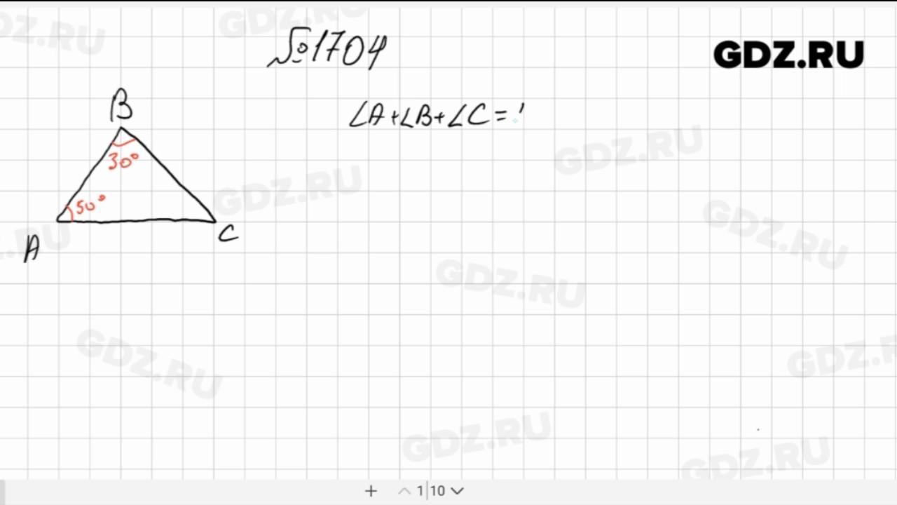 Гдз по математике 5 класс авторы н.я виленкин в.ижохов а.счесноков с.ишварцбурд