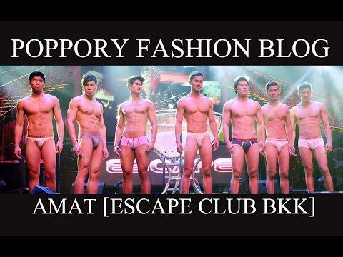 หนุ่มๆ สลัดผ้าเดินแฟชั่นโชว์ จากแบรนด์ AMAT @Escape Club