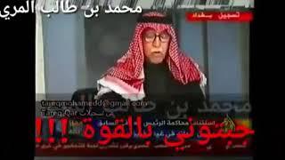 ذهول صدام عندما احضروا رفيق الدرب احمد السامرائي ليشهد ضدة