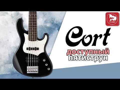 CORT GB35A - доступная пятиструнная бас-гитара