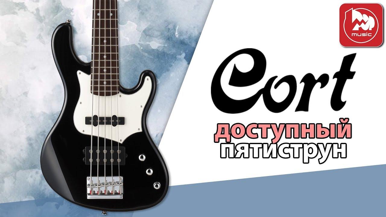 TOП 5 недорогих электрогитар Cort - гитары для новичков! - YouTube