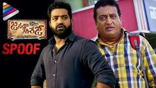 Jr NTR Janatha Garge Spoof | Prudhvi Raj | Meelo Evaru Koteeswarudu Movie | Naveen Chandra