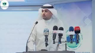 المفهوم الدولي للإرهاب.. وأثره على العرب والمسلمين د.علي السند