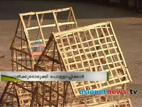 Christmas Celebration Crib Make By Pollachi Natives In Thrissur