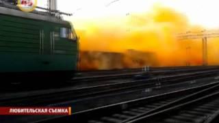 ЧП в Челябинске