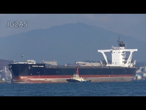 FRONTIER VOYAGER バラ積み船 Bulk carrier 2017-NOV