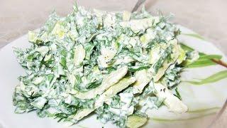 Салат из щавеля с яблоком. Полезные рецепты салатов.