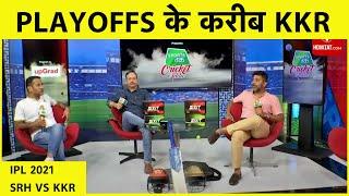 LIVE KKR VS SRH POST MATCH:HYDERABAD को हरा कर KOLKATA ने  PLAYOFF की तरफ बढ़ाया कदम| SPORTS TAK
