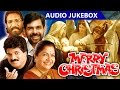 New Malayalam Carol Songs | Merry Christmas [ 2015 ] | Superhit Songs Audio Jukebox video