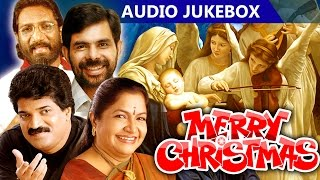 New Malayalam Carol Songs | Merry Christmas [ 2015 ] | Superhit Songs Audio Jukebox