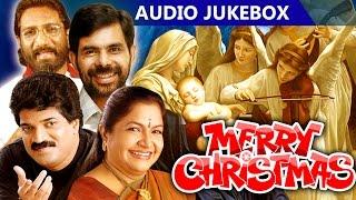 New Malayalam Carol Songs | Merry Christmas [ 2015 ] | Superhit Songs Audio Jukebox