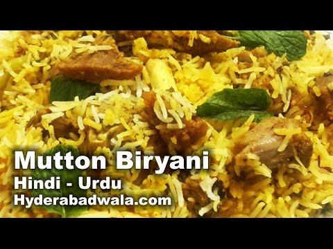 Hyderabadi Mutton Biryani with Kacchi Aqni Recipe Video in Hindi/ Urdu