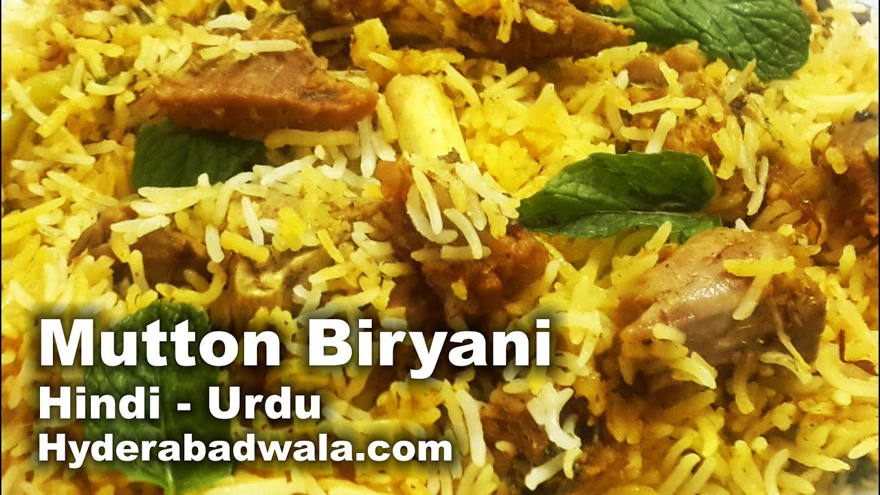 Hyderabadi mutton biryani with kacchi aqni recipe video in hindi hyderabadi mutton biryani with kacchi aqni recipe video in hindi urdu youtube forumfinder Images