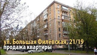 видео Новостройки у метро Фили от 4.8 млн руб в Москве