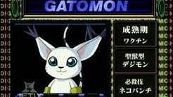 Digimon Analyzer Staffel 1 [Deutsch/German]