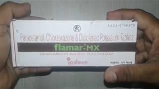 Flamar MX Tablets review in Hindi मांसपेशियों में ऐंठन से छुटकारा पाने के लिए अचूक असरदार टैबलेट !