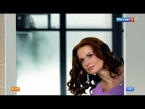 Елена Ландер и