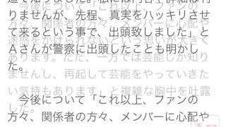加護亜依、引退の可能性を示唆「選択肢の1つ」 サンケイスポーツ 10月2...