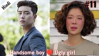 Part 11 // Handsome boy and Ugly girl Love story // She was pretty //Korean drama explained in Hindi