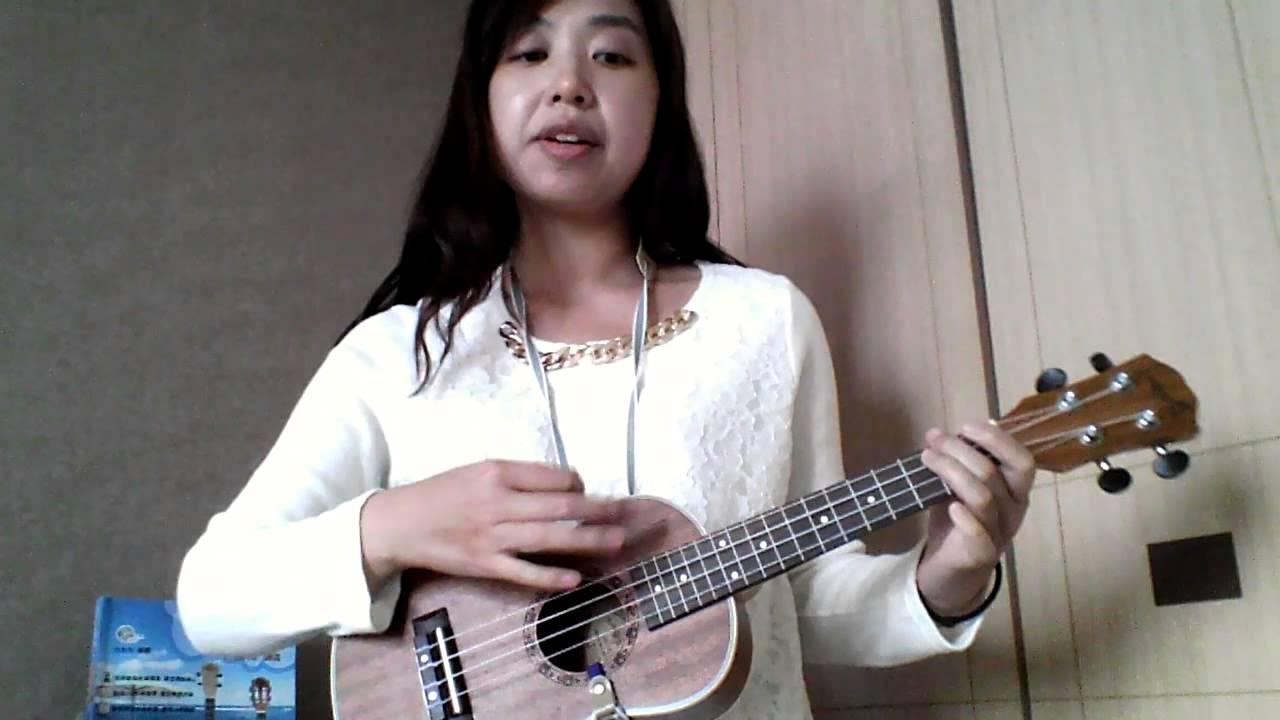 傷心的人別聽慢歌 ukulele - YouTube