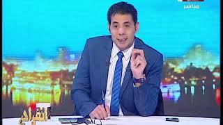 برلماني: ما يحدث في إقليم قناة السويس «خيال».. والفريق مميش «ما بيقعدش» | المصري اليوم