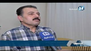 مقتل 5 مدنيين بغارات لنظام الأسد على مدينة تلبيسة