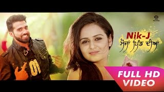 Maujan Pind Diyan (Full ) || Nik J || Latest Punjabi Songs 2016 || Mp4 Records