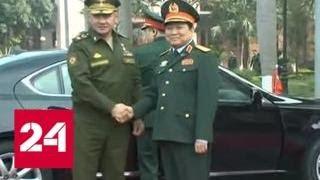 Россия и Вьетнам подготовили план совместных учений до 2020 года - Россия 24
