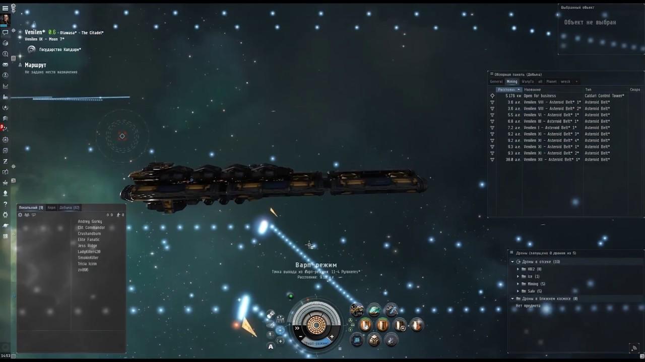 Еве онлайн корабли для майнинга asic d3 miner расчет окупаемости