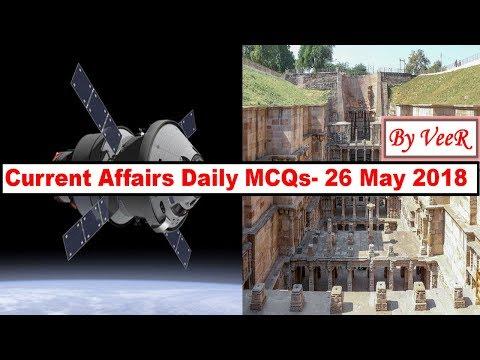 Current Affairs MCQs- 26 May 2018 - UPSC/ IAS/ PCS/ SSC CGL/ IBPS/ SBI/ RBI-The Hindu, PIB- in Hindi