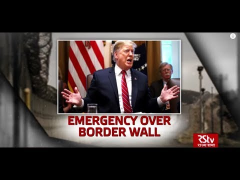 World Panorama - Episode 363 | U.S Emergency over Border wal