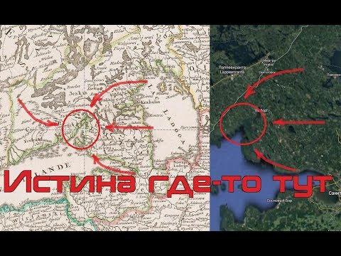 Разгадка строительства Санкт-Петербурга, лежит в воде под Выборгом и никому не нужна ...