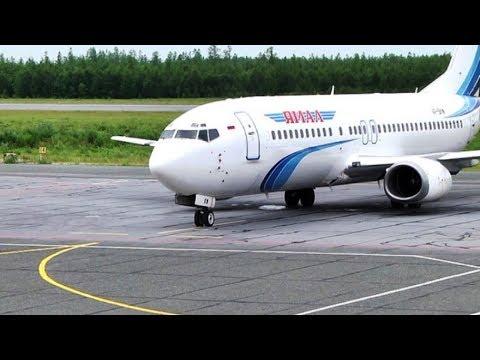 АК «Ямал» закрывает прямое сообщение Ноябрьск-Симферополь