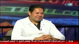 الناس الحلوة | كل ما تريد معرفته عن جراحات المخ والاعصاب .. التخصص فى عالم طب الأسنان
