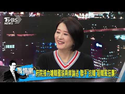 韓國瑜拋「你儂我儂」!沈富雄超喜歡 提16字新論述