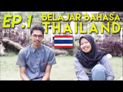 BELAJAR BAHASA THAILAND EP.1 | KATA YANG