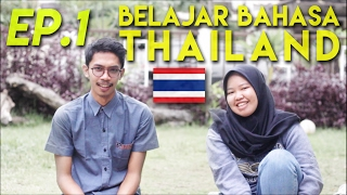 "BELAJAR BAHASA THAILAND EP.1 | KATA YANG ""SERUPA"" W/ FHA"