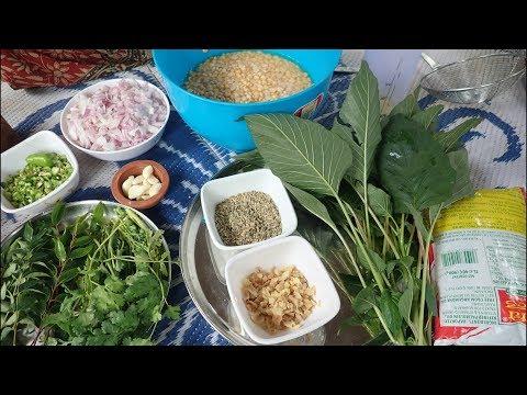 village style Cooking Vadai Recipe - Keerai Vada / Cooking By Village food Recipes