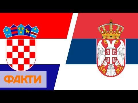 Как живут хорваты