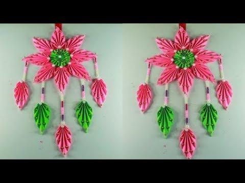 ?????? ???? ???? ?????? ????????? ???????-?????   Make Awesome Wall Hanging Using Paper Bangla