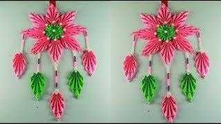 কিভাবে কাগজ দিয়ে চমৎকার 'ওয়ালম্যাট' বানাবেন-দেখুন | Make Awesome Wall Hanging Using Paper Bangla