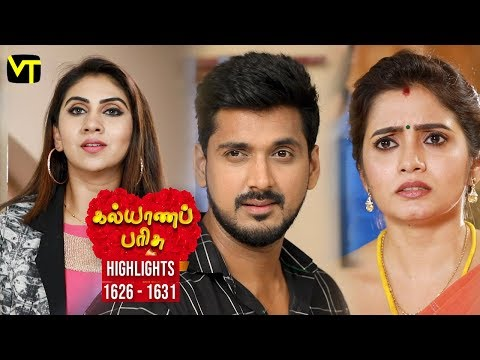 Kalyanaparisu Tamil Serial Episode 1626 to 1631 Weekly Highlights on Vision Time. Let's know the new twist in the life of  Kalyana Parisu ft. Arnav, srithika, Sathya Priya, Vanitha Krishna Chandiran, Androos Jesudas, Metti Oli Shanthi, Issac varkees, Mona Bethra, Karthick Harshitha, Birla Bose, Kavya Varshini in lead roles. Direction by AP Rajenthiran  Stay tuned for more at: http://bit.ly/SubscribeVT  You can also find our shows at: http://bit.ly/YuppTVVisionTime  Like Us on:  https://www.facebook.com/visiontimeindia